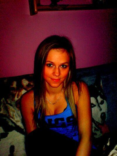 Фото девушки Света Лобач, Киев, Украина, 23
