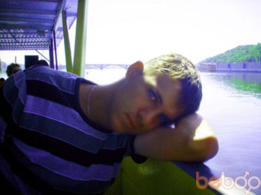 Фото мужчины andryxa225, Санкт-Петербург, Россия, 31