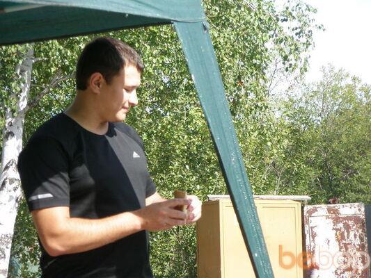 Фото мужчины fooler, Оренбург, Россия, 29