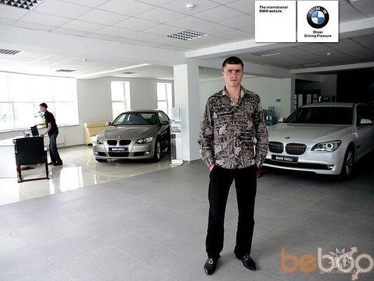 Фото мужчины Gabi, Бельцы, Молдова, 30
