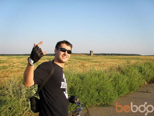 Фото мужчины Alobalo, Донецк, Украина, 32