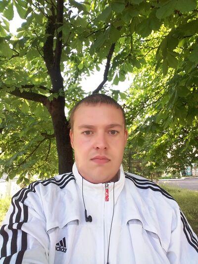 Фото мужчины Максим, Днепропетровск, Украина, 24