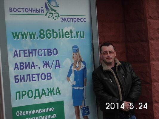 Фото мужчины алексей, Покачи, Россия, 40