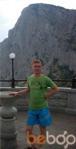 Фото мужчины Sergafan87, Нижний Новгород, Россия, 37