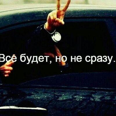 Фото мужчины Кыялбек, Москва, Россия, 30