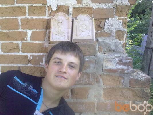 Фото мужчины Богдан, Глухов, Украина, 27