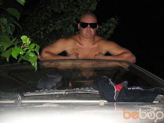 Фото мужчины Артурка, Харьков, Украина, 32