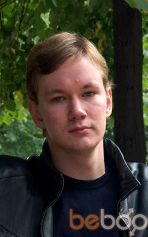 Фото мужчины ilybcp, Москва, Россия, 28
