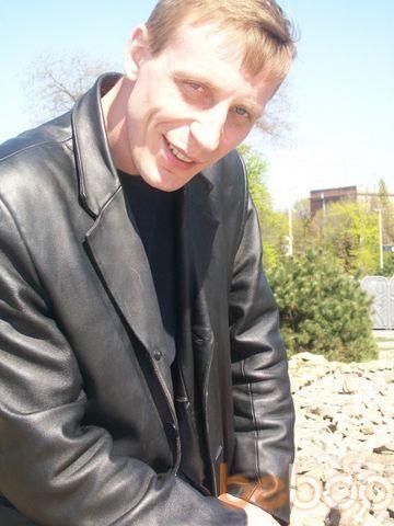 Фото мужчины Alexxx78, Днепропетровск, Украина, 39