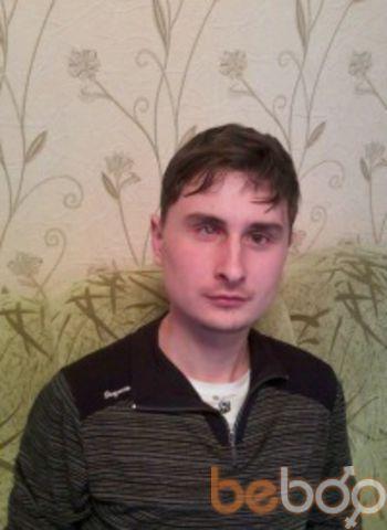 Фото мужчины vova, Энергодар, Украина, 28