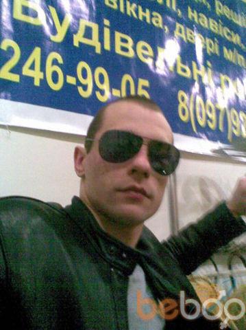 Фото мужчины Toha1208, Киев, Украина, 36