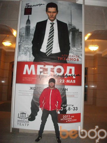 Фото мужчины кирилл, Тюмень, Россия, 28