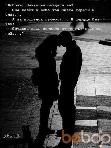 Фото мужчины секс, Калининград, Россия, 28