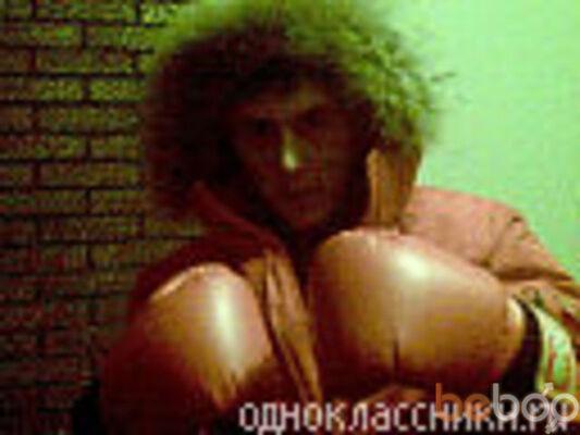 Фото мужчины paska29, Кишинев, Молдова, 37