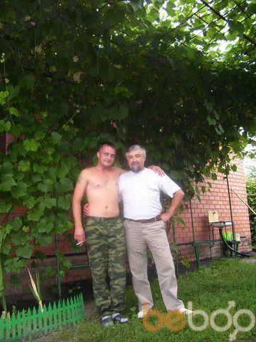 Фото мужчины dimon, Дмитровск-Орловский, Россия, 34