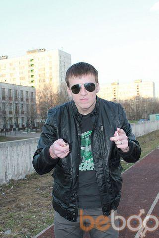 Фото мужчины Desperado, Москва, Россия, 25