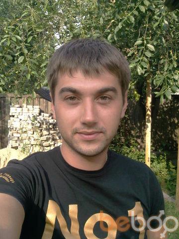 Фото мужчины zhenya, Киев, Украина, 31