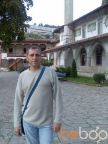 Фото мужчины Авегастратиг, Хмельницкий, Украина, 46