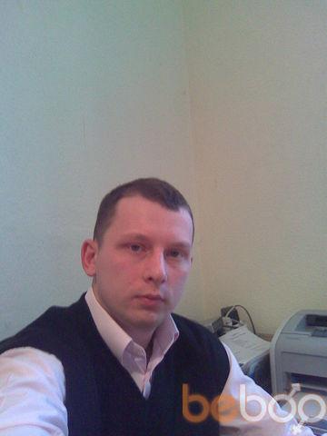 Фото мужчины Dimashk, Киев, Украина, 29
