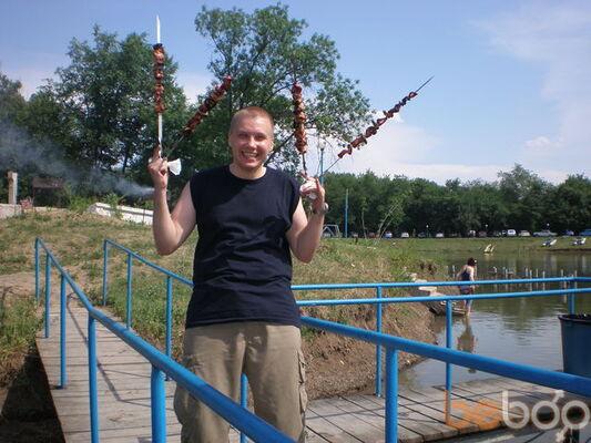 Фото мужчины Орланд, Луганск, Украина, 37