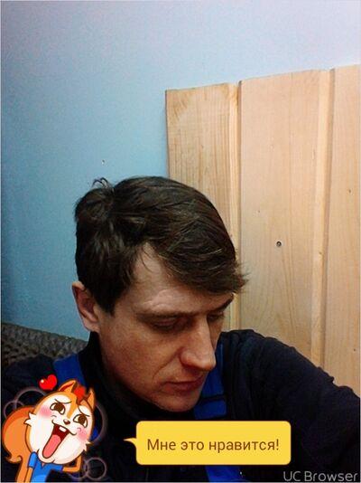 Фото мужчины Сергей, Березники, Россия, 40