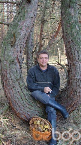 Фото мужчины осень, Днепропетровск, Украина, 50