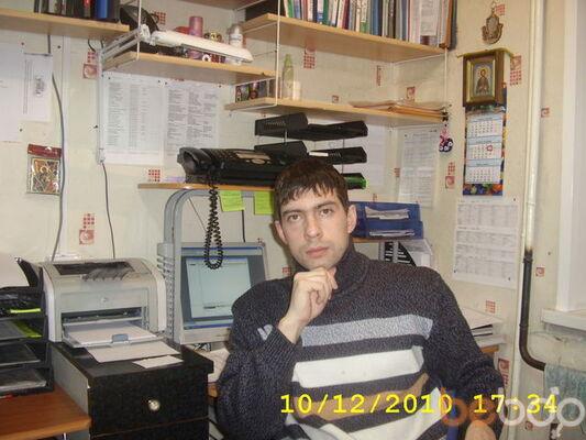 Фото мужчины stan1034, Кызыл, Россия, 33
