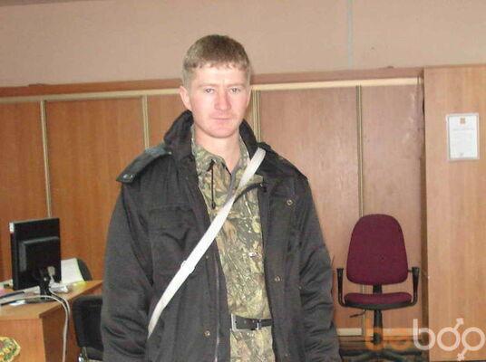 Фото мужчины Egiche, Хабаровск, Россия, 31