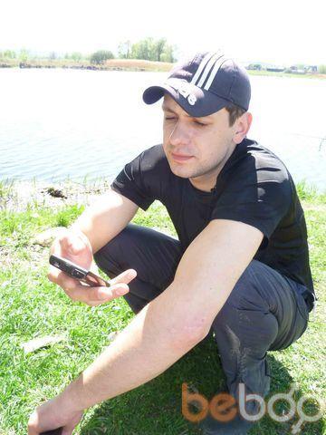 Фото мужчины aleksandr111, Озёры, Россия, 35