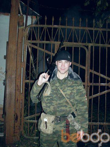 Фото мужчины hecnfv, Орск, Россия, 32