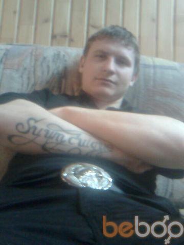 Фото мужчины Evgen, Костанай, Казахстан, 28