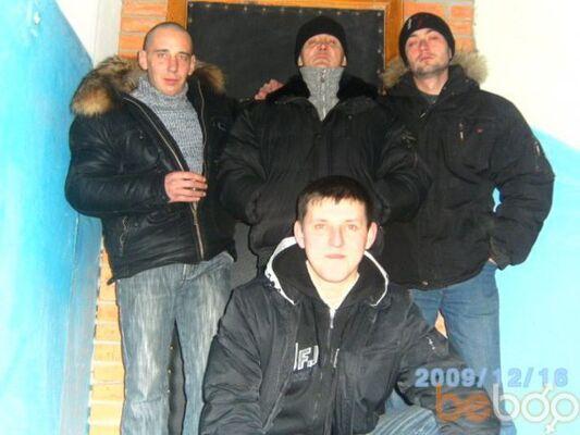 Фото мужчины димон, Чернигов, Украина, 29