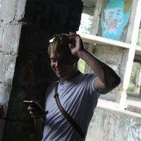 Фото мужчины Егор, Иркутск, Россия, 25