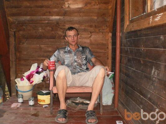 Фото мужчины паша2010, Краснодон, Украина, 44