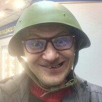 Фото мужчины Демон, Москва, Россия, 96