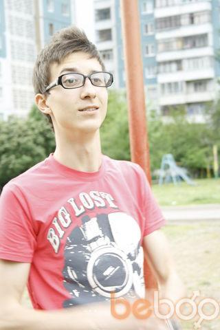 Фото мужчины малыш, Киев, Украина, 26