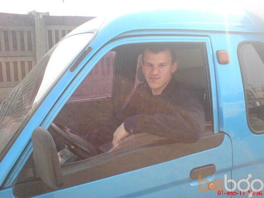 Фото мужчины fantomkim, Запорожье, Украина, 31