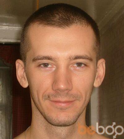 Фото мужчины kivinew, Кемерово, Россия, 35