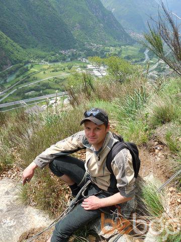 Фото мужчины Drago, Житомир, Украина, 33