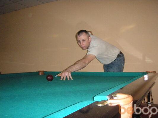 Фото мужчины serg, Луганск, Украина, 35