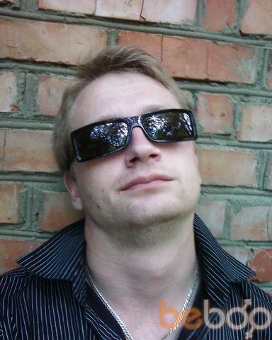 Фото мужчины RUSLANUS, Винница, Украина, 33