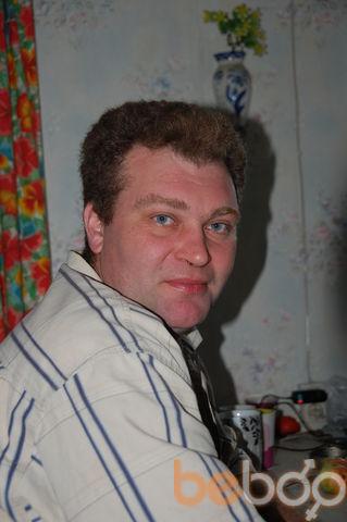 Фото мужчины GTNH, Москва, Россия, 46