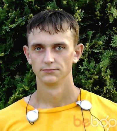 Фото мужчины Grek, Саратов, Россия, 29