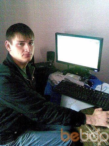 Фото мужчины vitalik, Бельцы, Молдова, 35