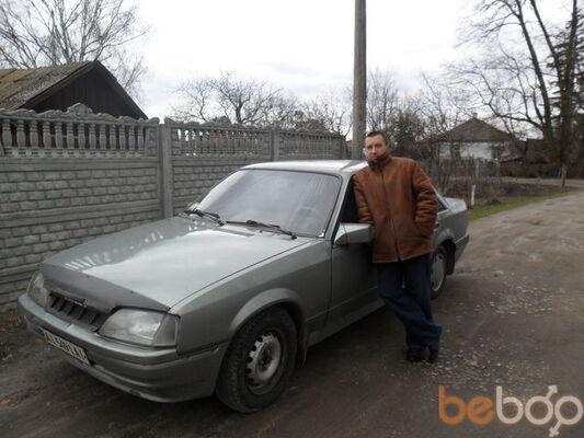 Фото мужчины nirowulf, Борисполь, Украина, 41