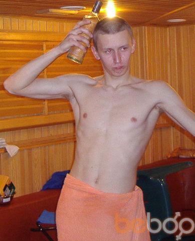 Фото мужчины Генчик, Нижний Тагил, Россия, 29