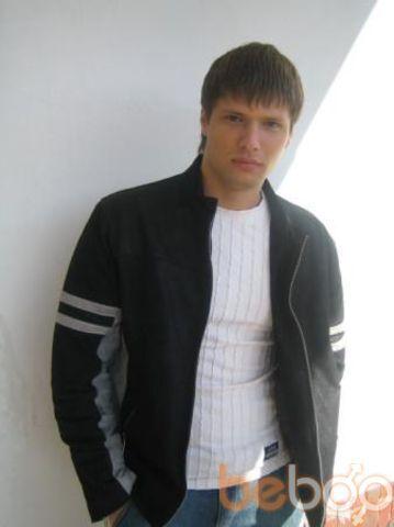Фото мужчины farzin, Худжанд, Таджикистан, 34