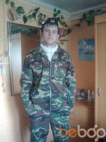 Фото мужчины Diyha, Москва, Россия, 36