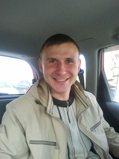 Фото мужчины Никита, Северск, Россия, 29