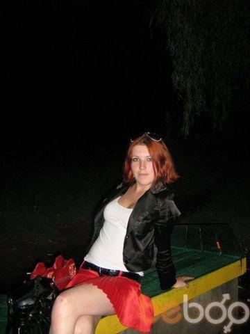Фото девушки кошечка, Бердичев, Украина, 28